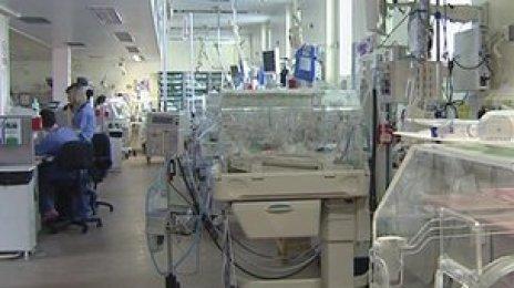 https://i1.wp.com/news.bbcimg.co.uk/media/images/58022000/jpg/_58022470_neonatal.jpg?resize=464%2C260