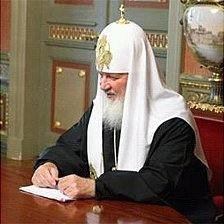 Patriarch Kirill, 3 July 09 - screen grab