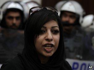 Zainab al-Khawaja at a protest in Manama (18 April 2012)