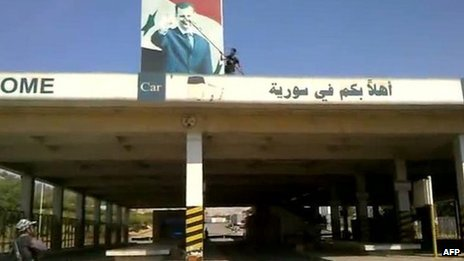 A video image provided by opposition group Syrian Observatory for Human Rights (19 Jul 2012)