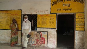 Public Distribution Store in Markheda village