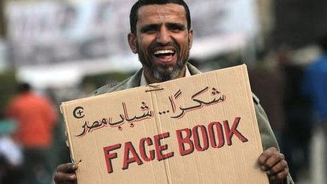 Facebook poster in Cairo protest