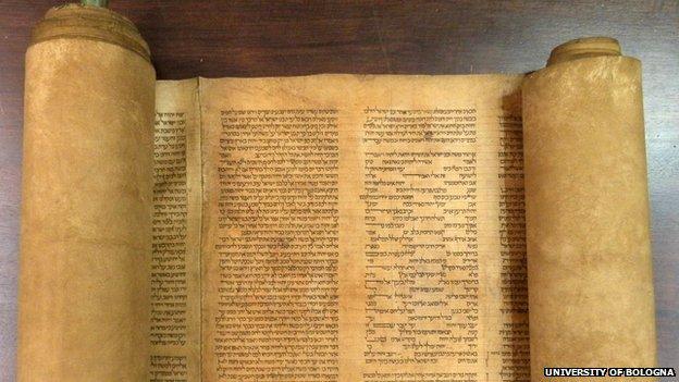 Bologna Thorah scroll