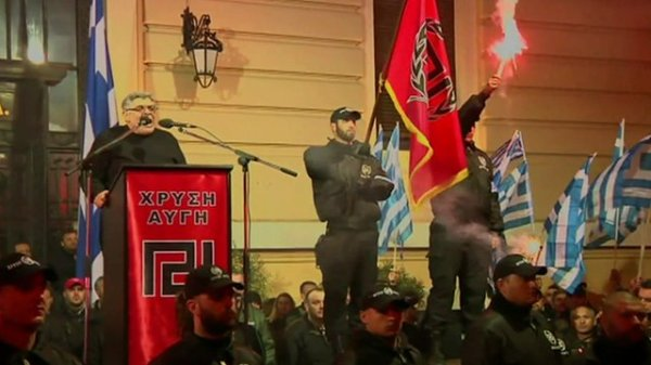Violent clashes at Athens Golden Dawn rally - BBC News