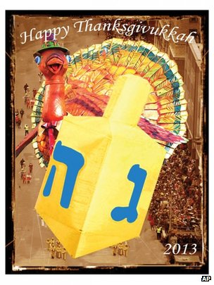 Image from a greeting card made by Jewish online gift shop ModernTribe.com