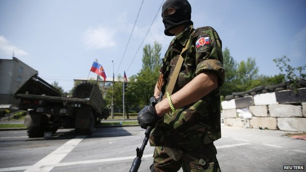 Pro-Russian separatist at Donetsk airport (29 May 2014)