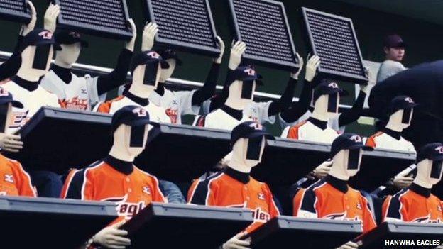 Hanwha Eagles robot fans