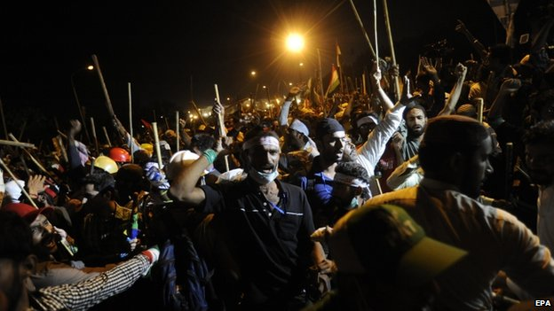 Protesters in Islamabad
