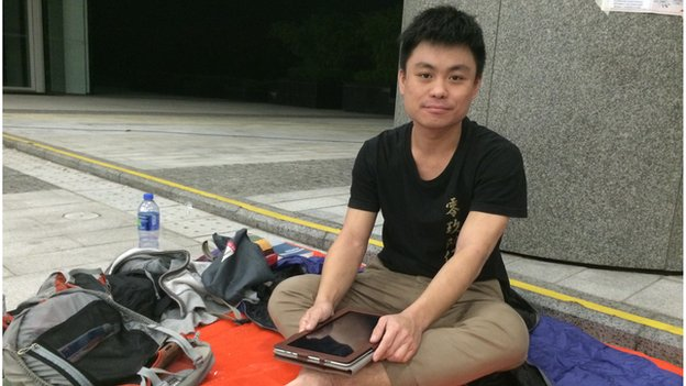 Picture of Harry Lau