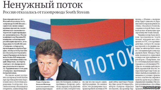Front page of Russian newspaper Kommersant