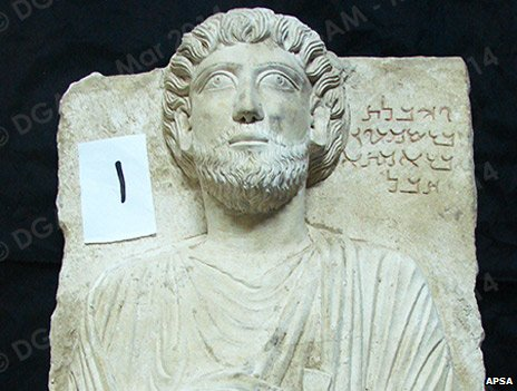 A statue from Palmyra