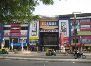 The Himalaya Mall Ahmedabad