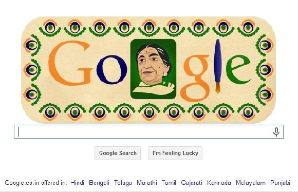 Sarojini Naidu Doodle on February 13 2014