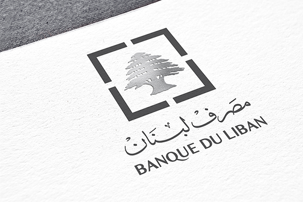 Central Bank of Lebanon Hints at State-Backed Cryptocurrency