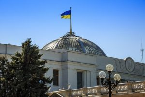 Ukraine Proposes Law to Completely Legalize Cryptocurrency Transactions