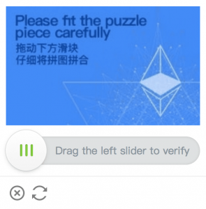 Cryptocurrency Exchange Logins Are Getting Weird