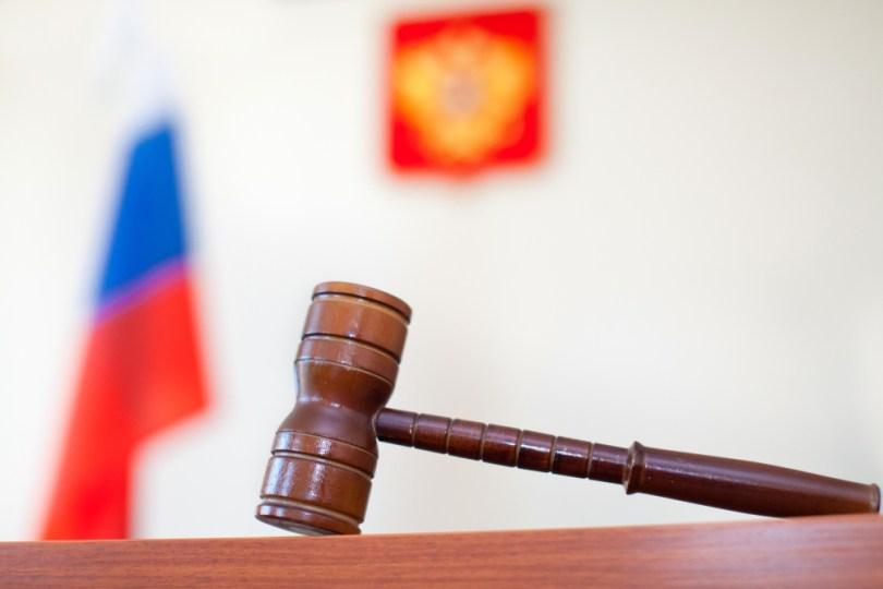 Cryptocurrency adalah Properti di Rusia, Menteri Kehakiman menegaskan