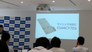 Japan's GMO Unveils Specs and Price of 7nm Bitcoin Mining Rigs - On Sale Tomorrow
