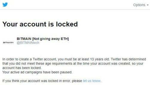 検閲、禁止、ETH詐欺:TwitterはBitmainの公式アカウントを停止
