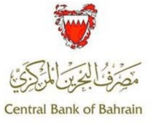 Crypto Exchange Approved for Regulatory Sandbox License in Bahrain
