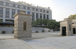 Korean Court Case Alleges Government's ICO Ban Is Unconstitutional