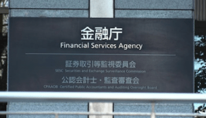 Japan's Money Forward Announces Upcoming Cryptocurrency Exchange