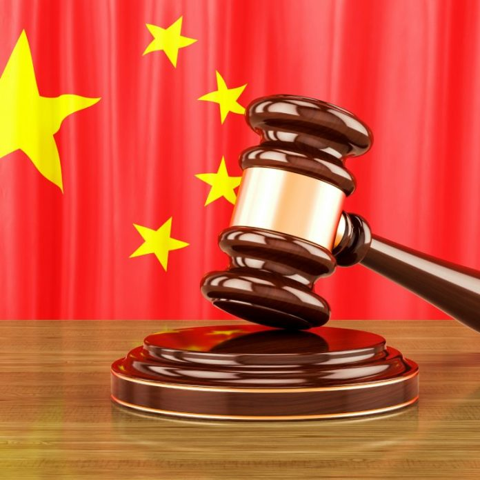 China Announces New Regulations for Blockchain Companies &#039to Promote Healthy Development&#039
