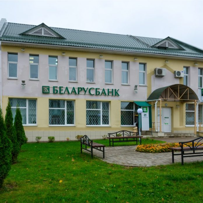Largest Commercial Bank in Belarus May Set up a Cryptocurrency Exchange
