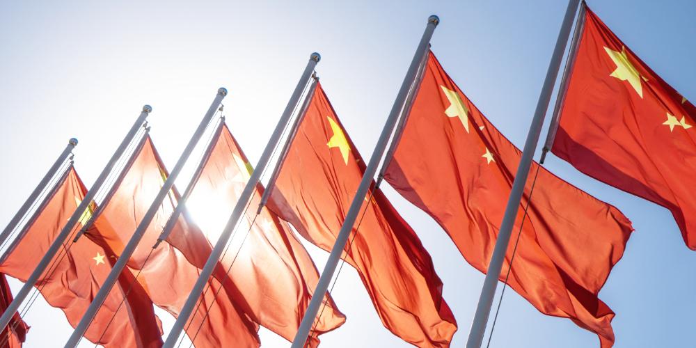 China's Research Institute Updates Crypto Ranking Amid Coronavirus Pandemic