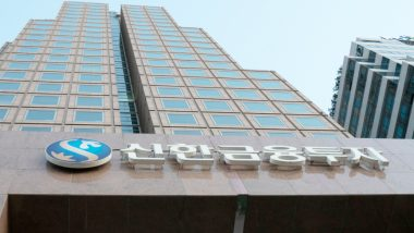 4 of South Korea's Largest Banks to Provide Cryptocurrency Services
