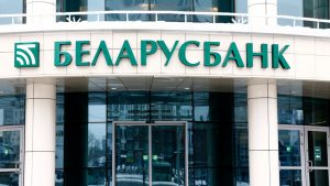 Belarus' Largest Bank Launches Cryptocurrency Exchange Service