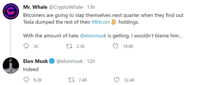 Elon Musk revealed that