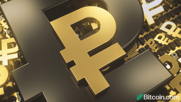 Digital Ruble: Russia Unveils Plans to Test Central Bank Digital Currency