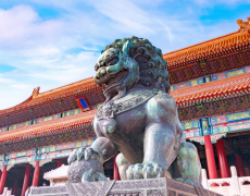 China Releases Year-End Crypto Rankings - Bitcoin News