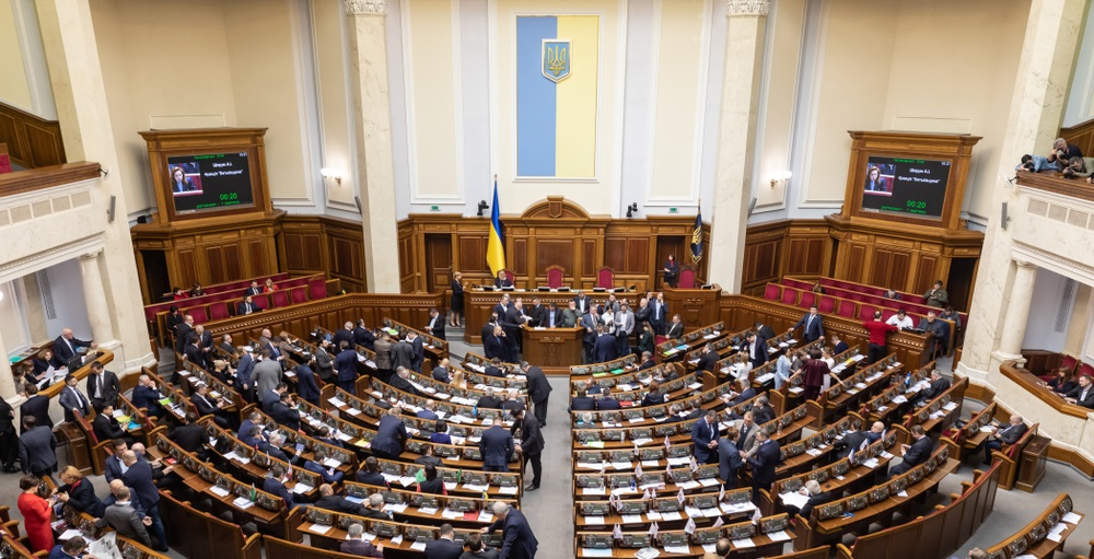 Ukraine, Kiev, law, draft, draft law, bill, AML, EU, crypto, cryptocurrency, cryptocurrencies, virtual assets, digital assets, crypto assets, payments, investments, Verkhovna Rada, parliament, FATF, standards, legislation, legislature, lawmakers, deputies