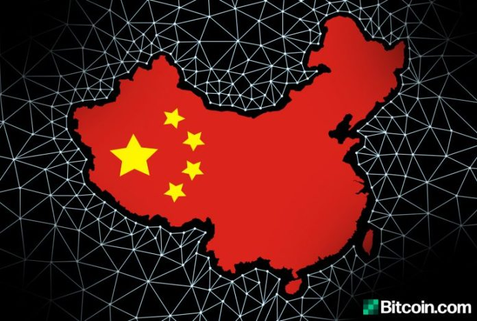 China Saw $11.4 Billion in Crypto-Based 'Capital Flight' Transactions Last Year