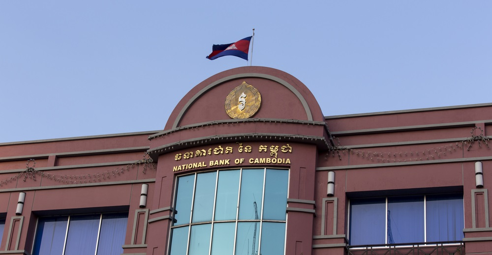 Cambodia Announces Own Cryptocurrency as More Details Surface About China's Digital Yuan