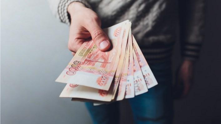 Rusya Merkez Bankası, Yıl Sonuna Kadar Dijital Ruble Prototipini Başlatacak