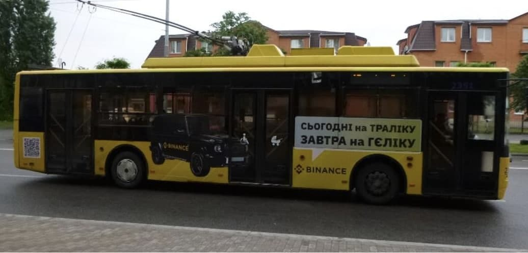 'Blogger by Day, Trader by Night,' Binance Runs Advertising Campaign in Major Ukrainian Cities