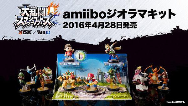 Nintendo dioramas