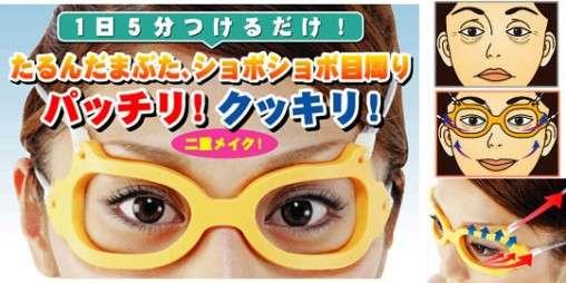 mejikara-anti-wrinkle-glasses