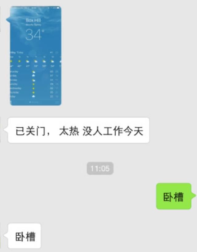640-1031