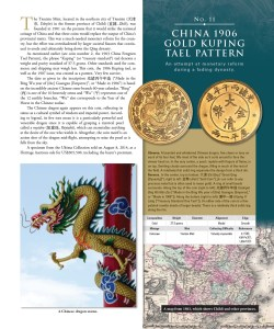 100 Greatest Modern World Coins p. 19