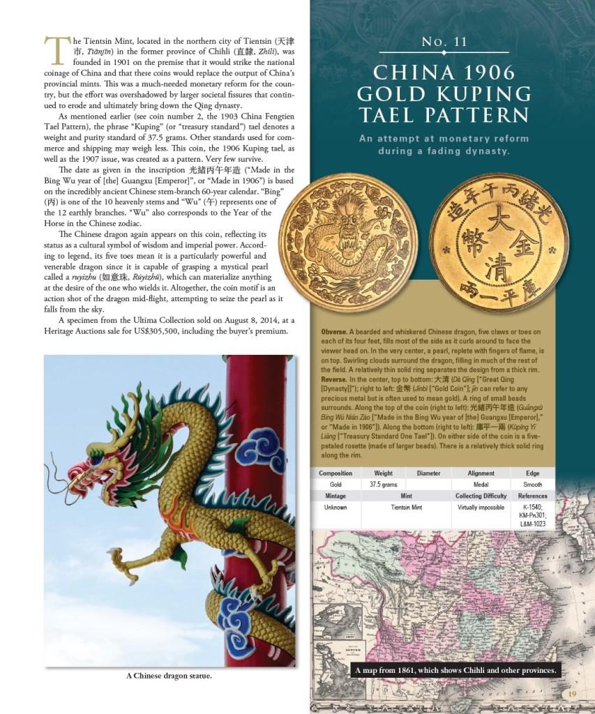 100 Greatest Modern World Coins p. 19