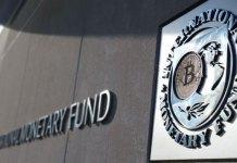МВФ Биткоин