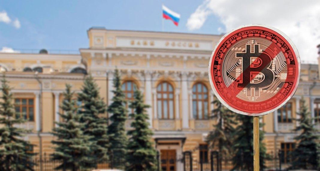 Россия bitcoin деривативы криптовалюта