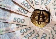 bitcoin гривня Україна Украина