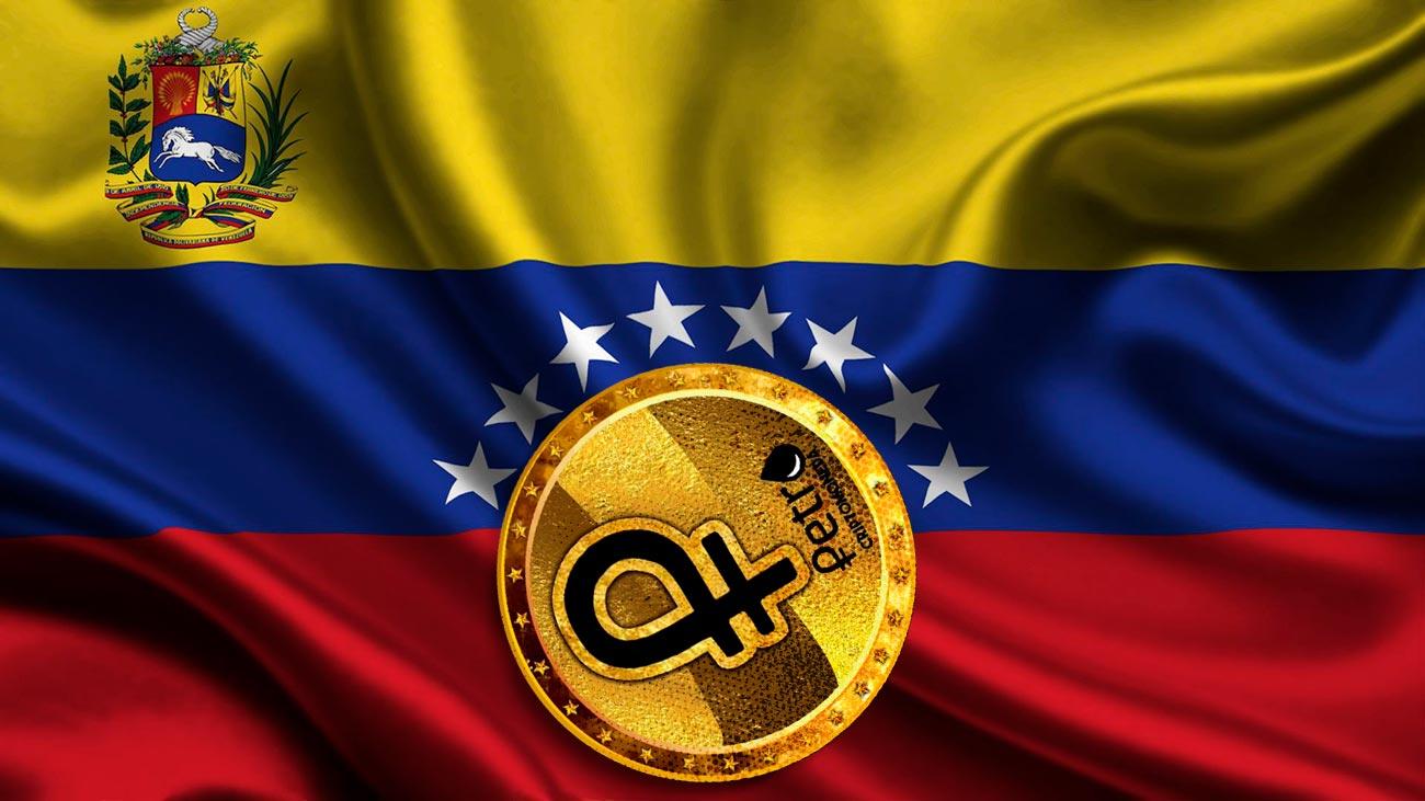 Elpetro принесла миллиарды вказну Венесуэлы