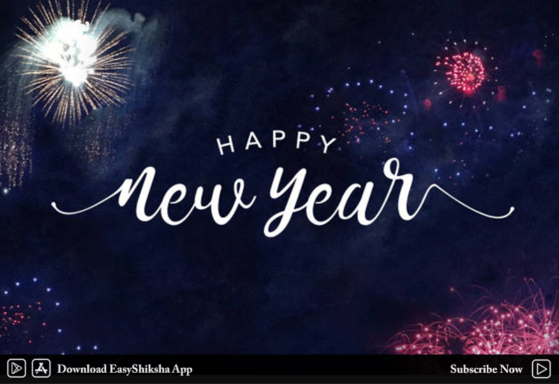 Happy New Year 2020 Images Messages Wallpaper Quotes Wishes Download