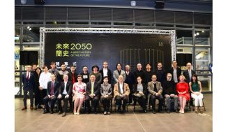 Artists participating in A Brief History of the Future at the National Taiwan Museum